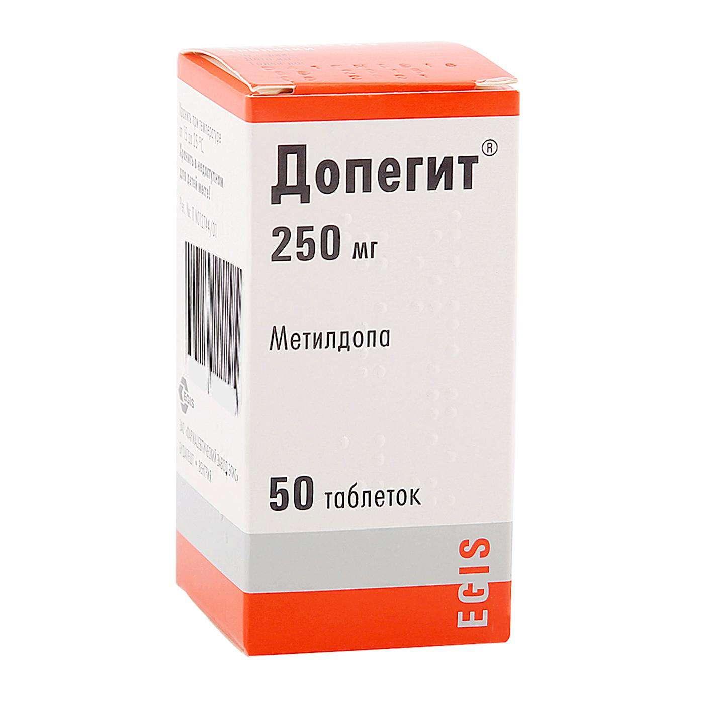 Допегит, таблетки 250 мг, 50 шт. - купить, цена и отзывы ...
