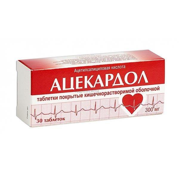 Дешевые сигареты в курске купить электронная сигареты купить в днепропетровске