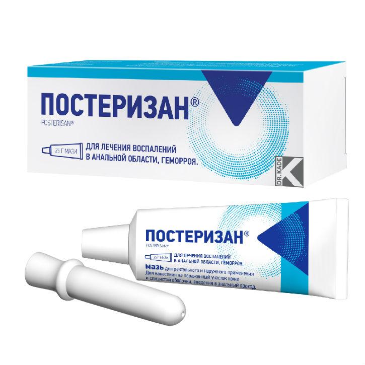 ПОСТЕРИЗАН 25,0 МАЗЬ - цена 523 руб., купить в интернет ...