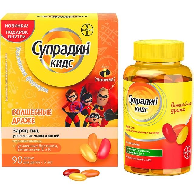 зерно купить цена новосибирск