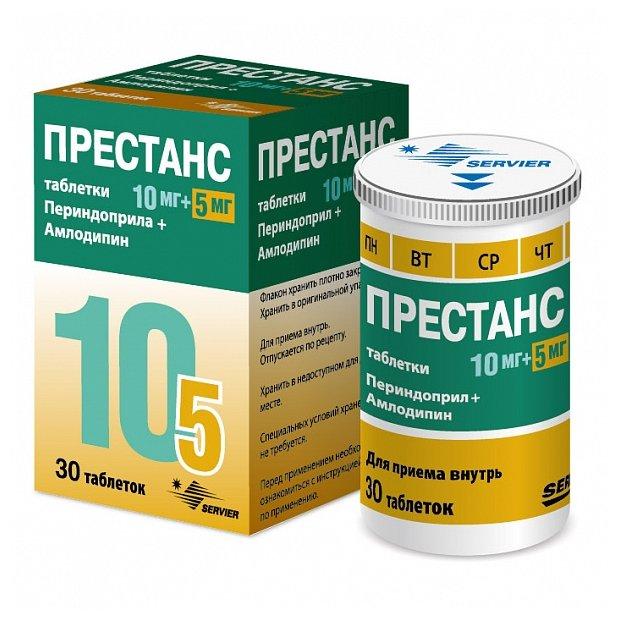 Престанс: инструкция по применению таблеток от давления ...